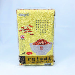 Noble Brown Rice (1 kg)