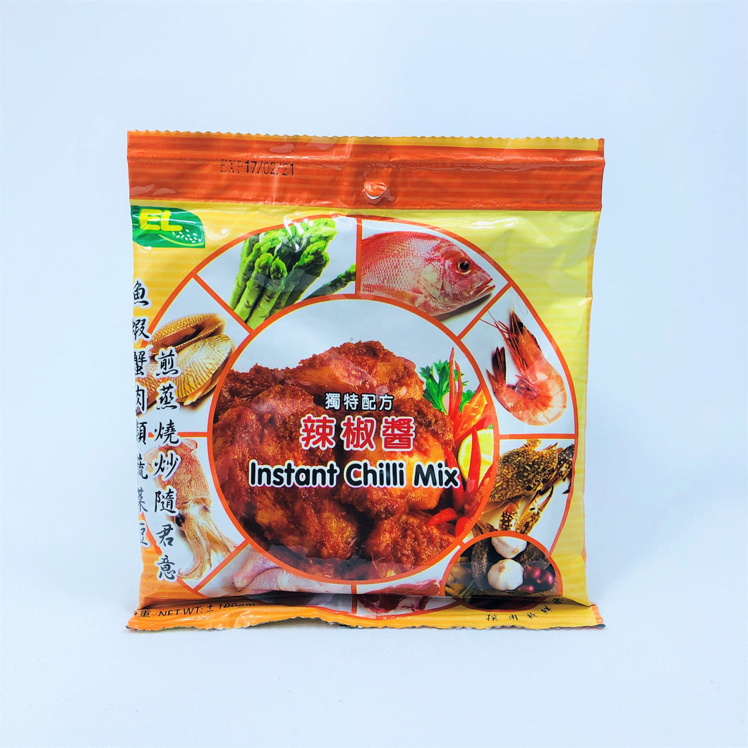 Instant Chilli Mix, 180g