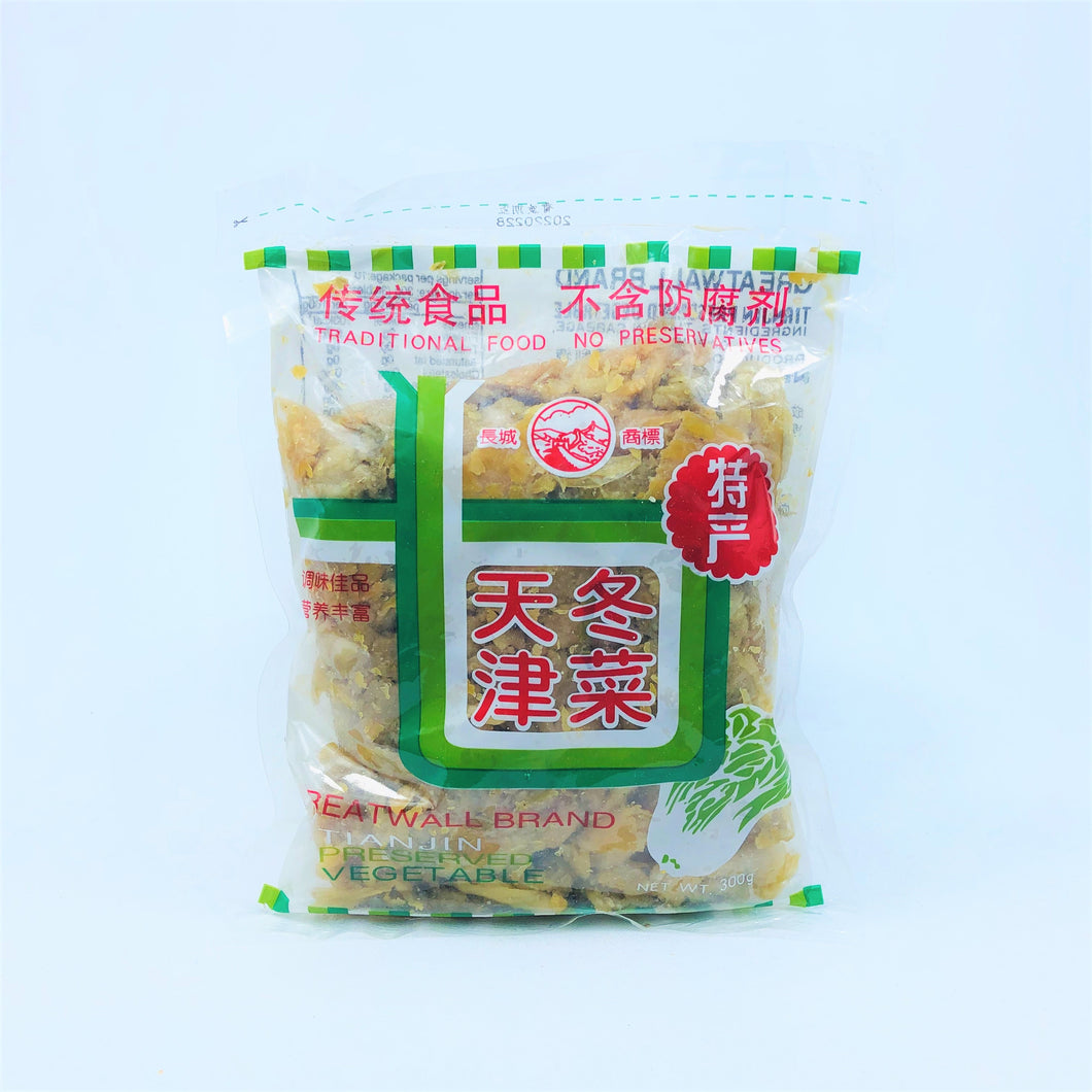 Greatwall Brand Tianjin Preserved Vegetable (a.k.a Dong Cai) - M, 300g
