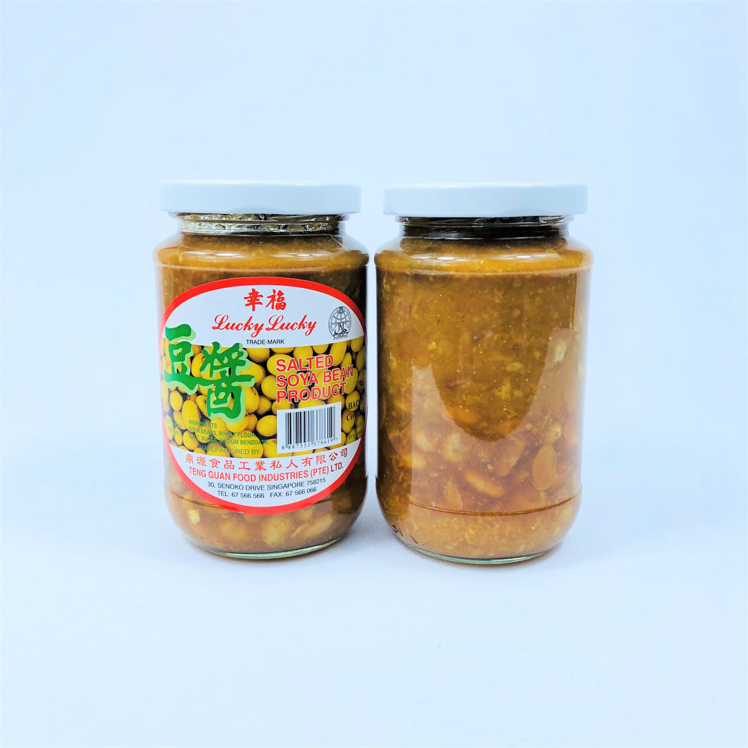 Salted Soya Bean Product, 370g