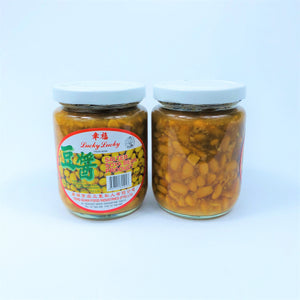 Salted Soya Bean Product, 260g
