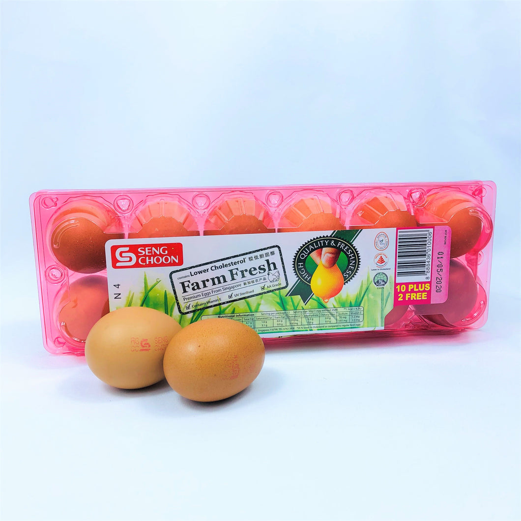 Seng Choon Low Cholesterol Egg