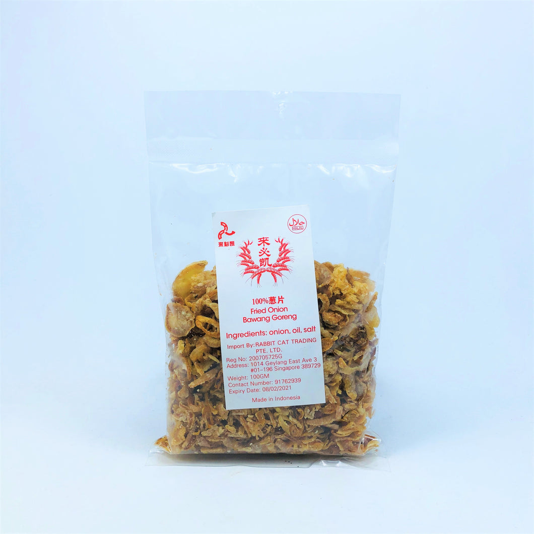 100% Fried Onion Bawang Goreng, 100g