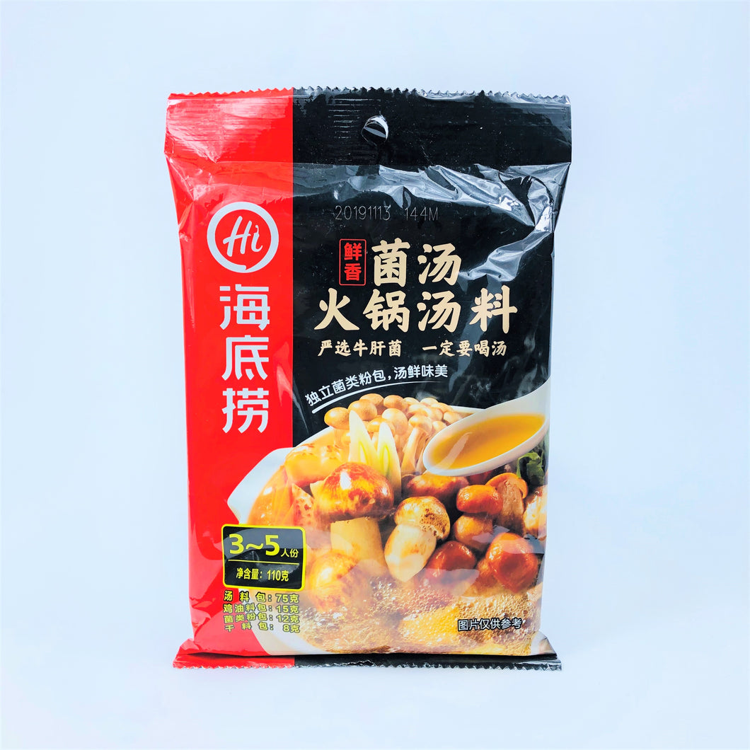 Hi Mushroom Hot Pot Mix, 110g