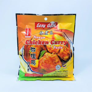 Nonya Chicken Curry Paste