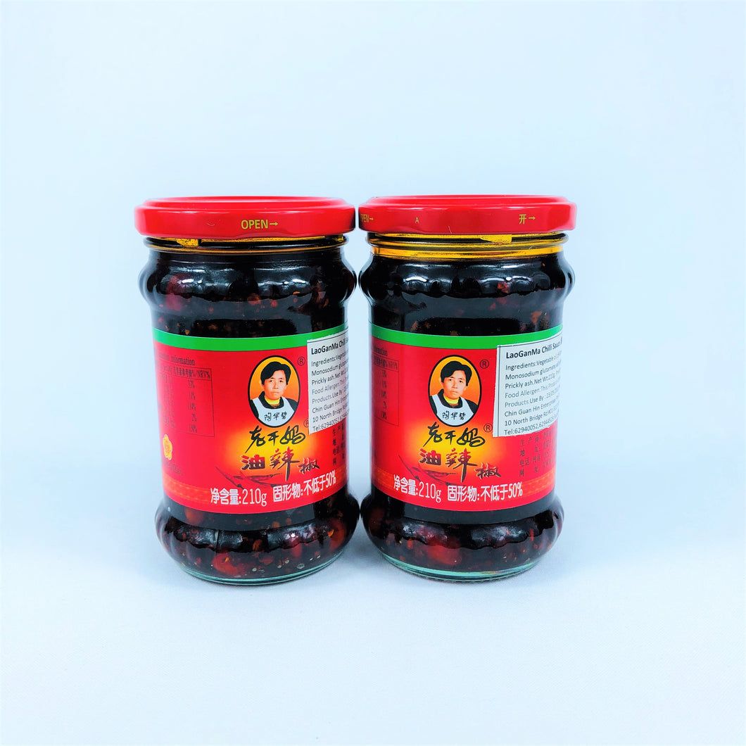LaoGanMa Chilli in Oil, 210g