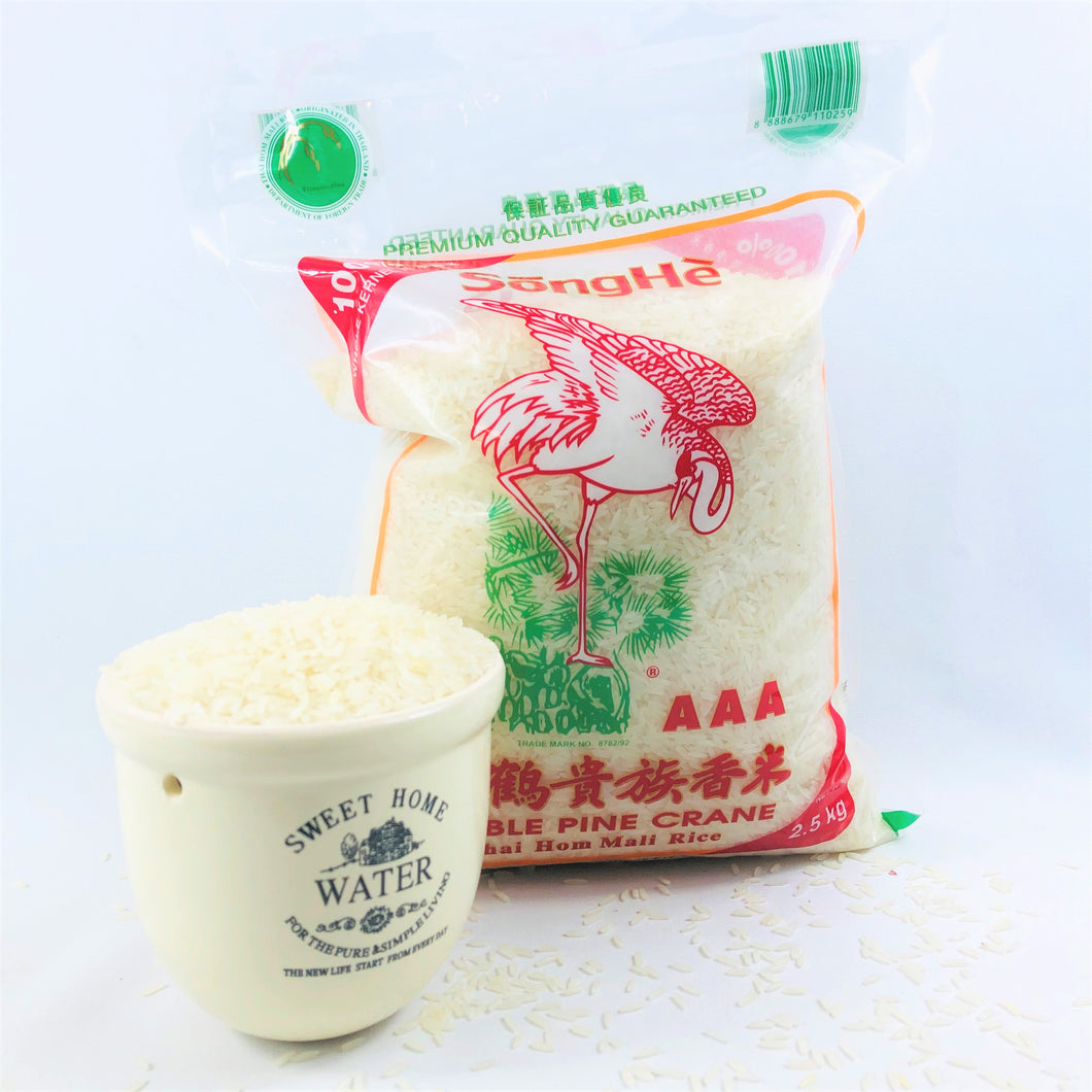Noble Thai Hom Mali Rice (2.5 kg)