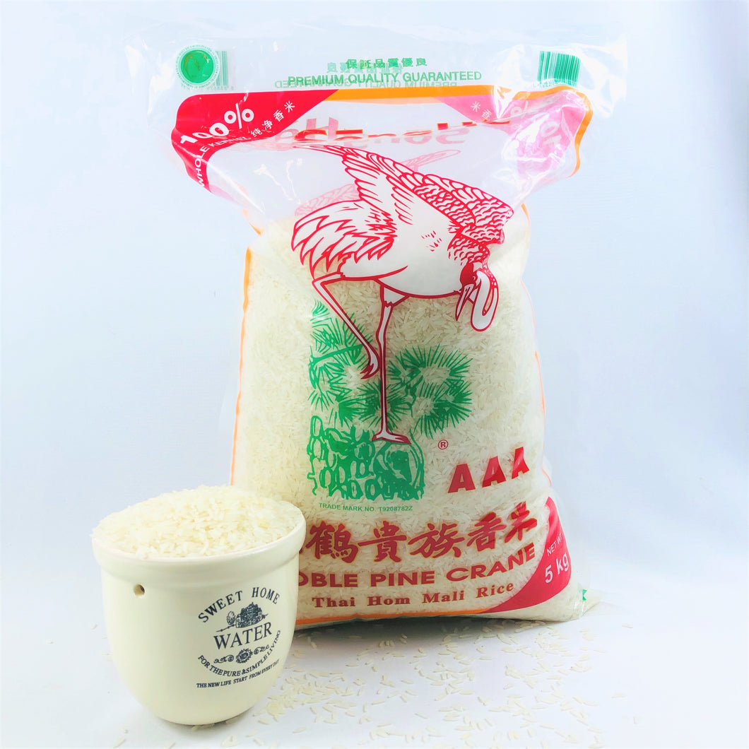 Noble Thai Hom Mali Rice (5 kg)