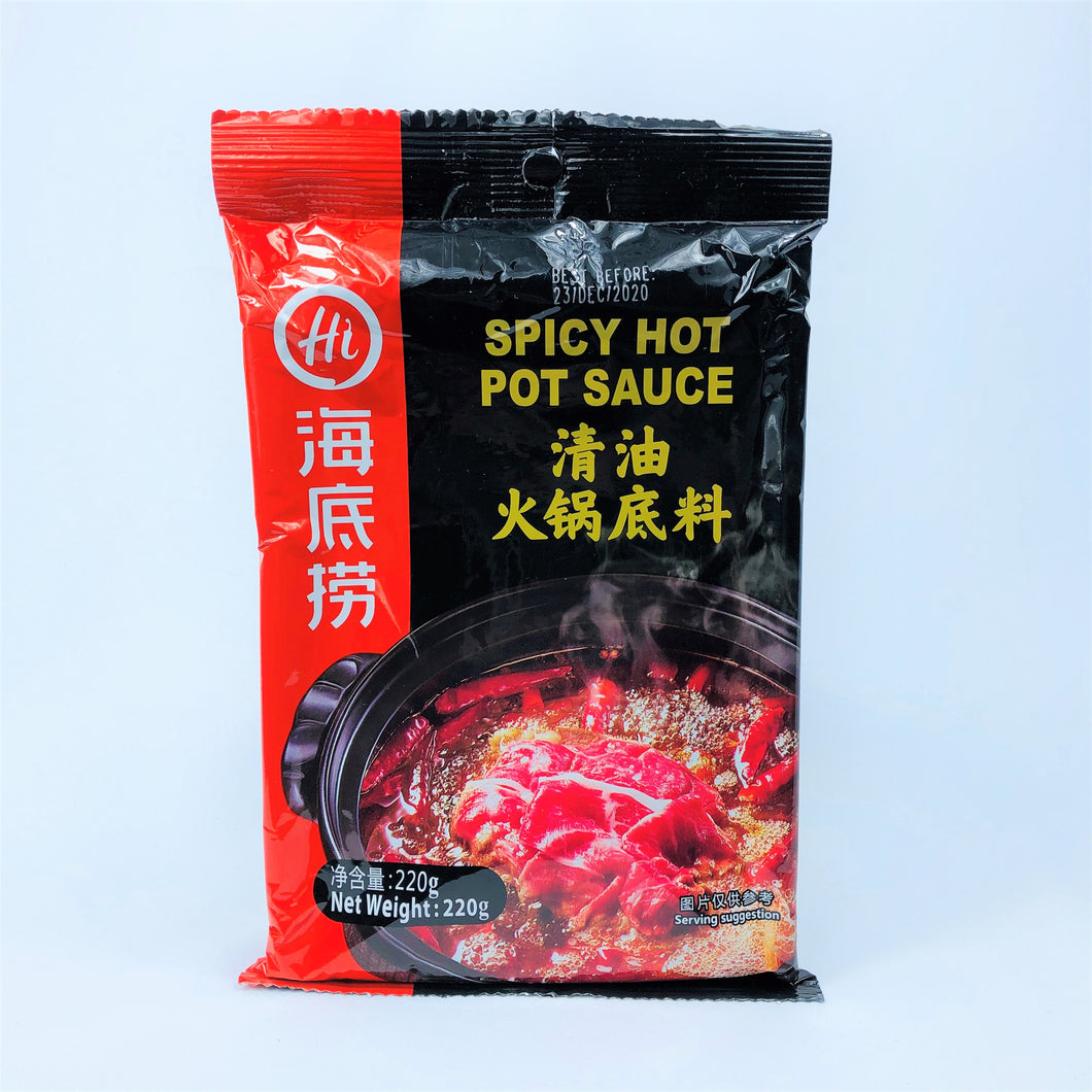 Hi Spicy Hot Pot Sauce