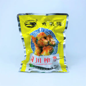 FishWellBrand SiChuan Preserved Vegetables, 500g