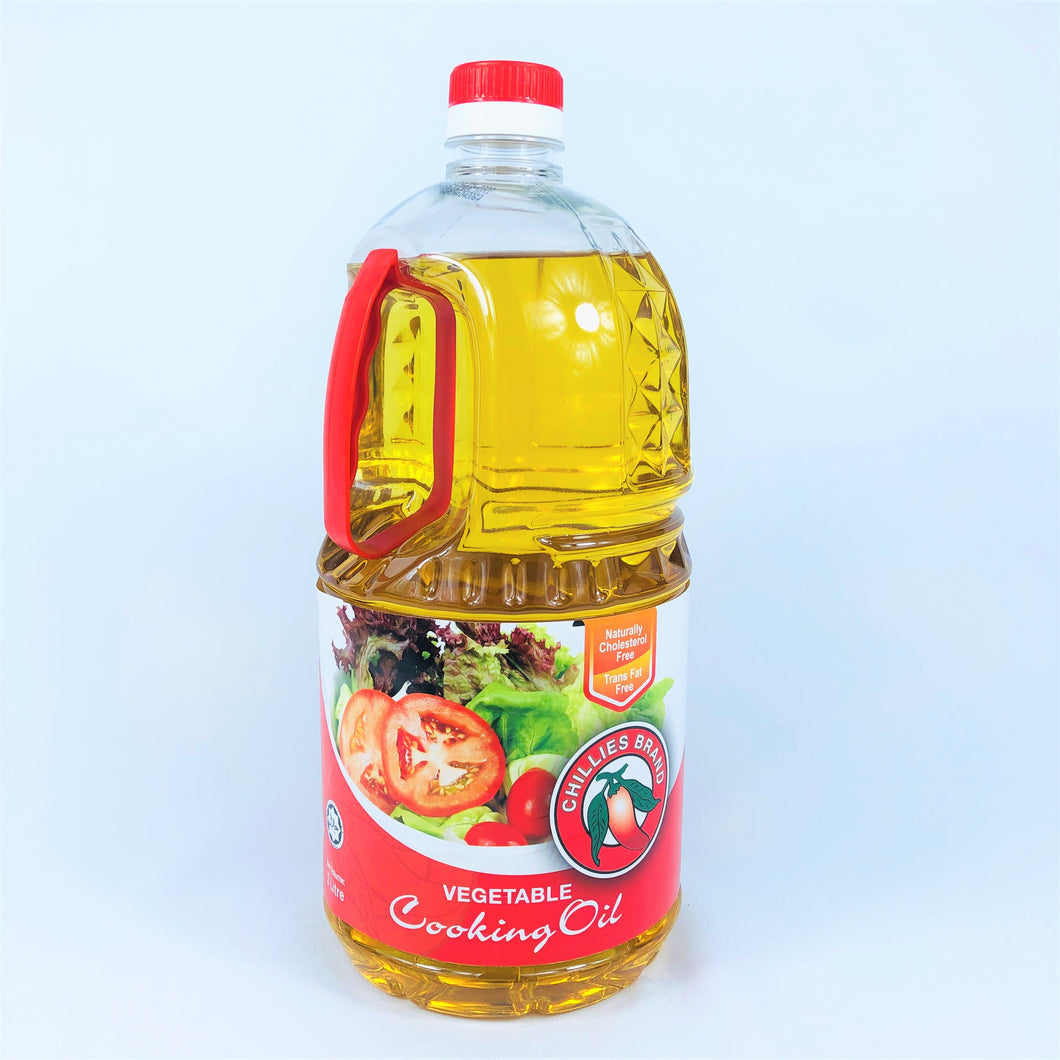 Chillies Brand Vegetable Cooking Oil, 2L