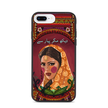 Load image into Gallery viewer, Truck Art Pyar Urdu Lettering - iPhone Case