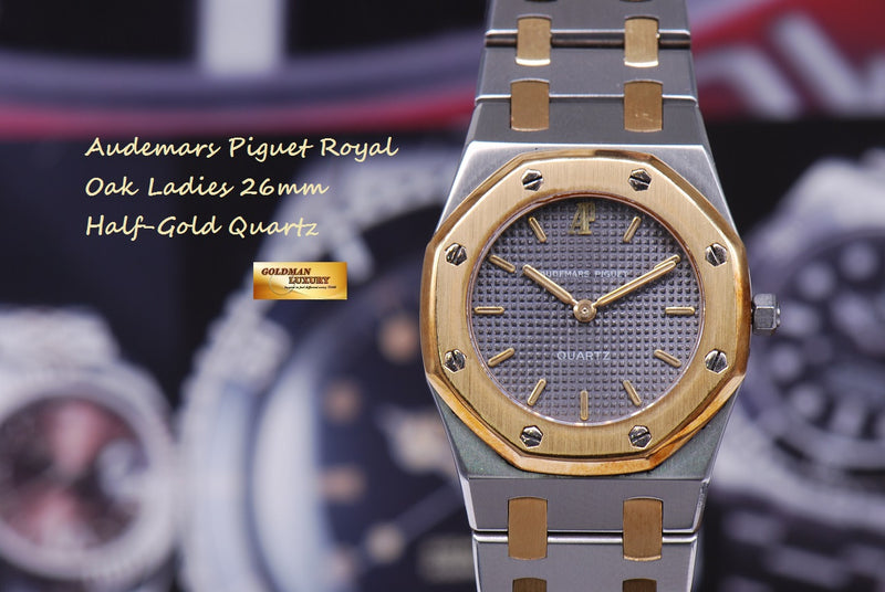products/GML1013_-_Audemars_Piguet_Royal_Oak_Ladies_26mm_Quartz_Near_Mint_-_11.JPG