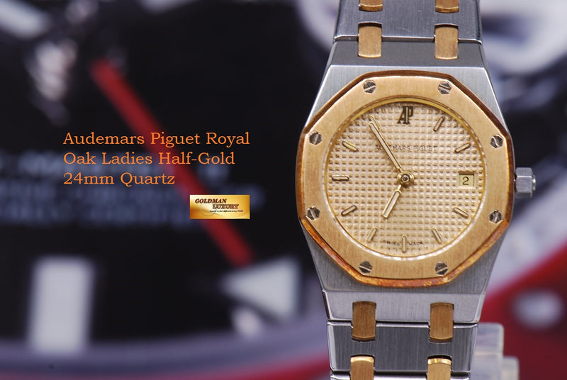 products/GML1217_-_Audemars_Piguet_Royal_Oak_Ladies_Half-Gold_24mm_Quartz_Near_Mint_-_13.JPG