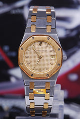[SOLD] AUDEMARS PIGUET ROYAL OAK LADIES HALF-GOLD 24mm QUARTZ (NEAR MINT)