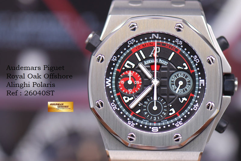 products/GML1282_-_Audemars_Piguet_Royal_Oak_Offshore_Alinghi_Polaris_26040ST_-_12.JPG