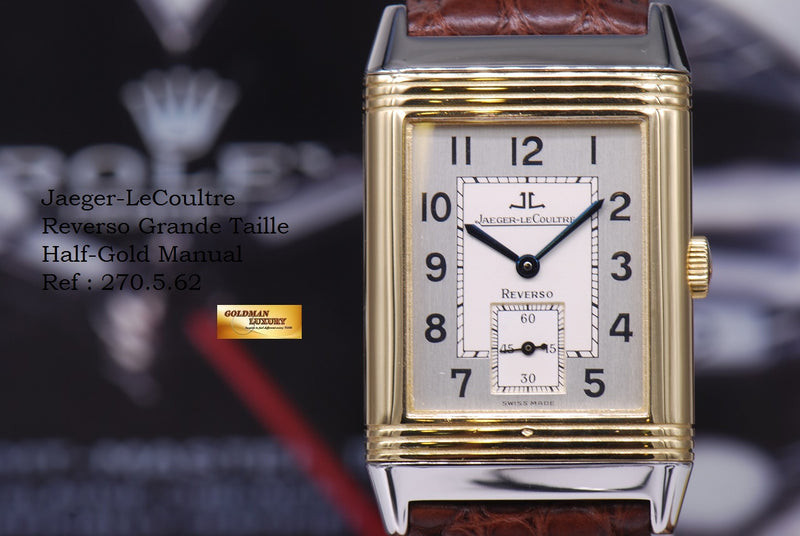 products/GML1311_-_JLC_Reverso_Grande_Taille_Half-Gold_Manual_270.5.62_-_9.JPG