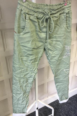 Star Trousers Khaki