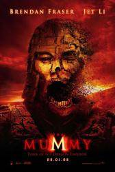 THE MUMMY  (TOMB OF THE DRAGON EMPEROR)