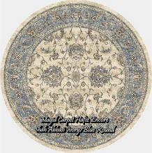 Load image into Gallery viewer, Shah Abbasi Ivory/Blue