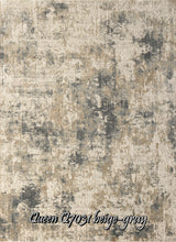 Load image into Gallery viewer, Queen Q 7031 beige-gray