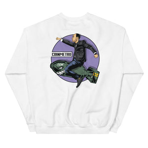 Can't Stop Sweatshirt
