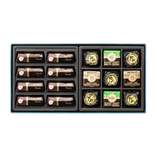 Load image into Gallery viewer, Assorted Dark Chocolates Petrol Blue Box 300G
