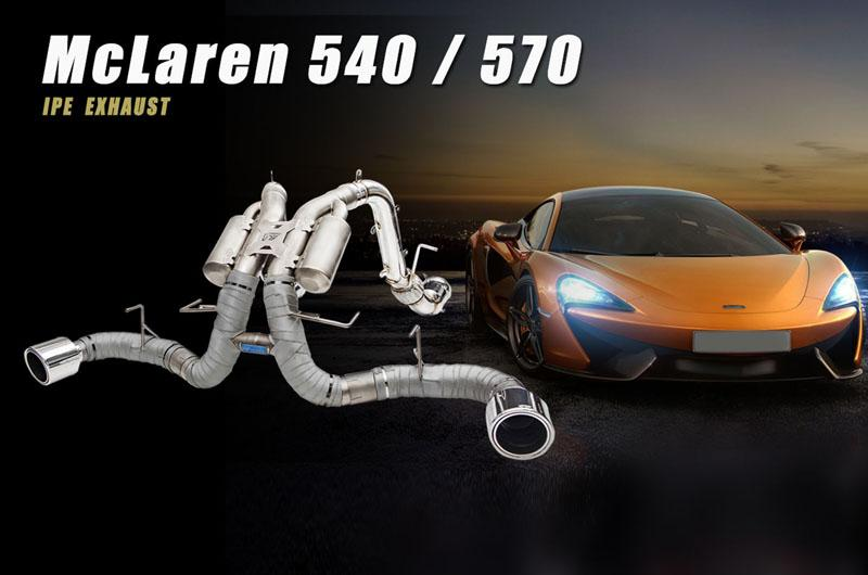 IPE Titanium Valvetronic Exhaust System with Heat Protector and Titanium Tips 540C | 570S | 570GT | 570S Spider 15-19 - AUTOcouture Motoring - Exhaust - IPE