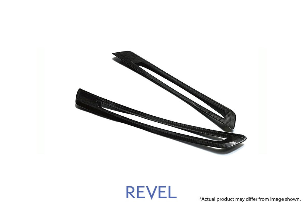 Revel GT Dry Carbon Door Sill Plates Inner 2020 Toyota GR Supra - 2 Pieces - AUTOcouture Motoring - Interior - Revel