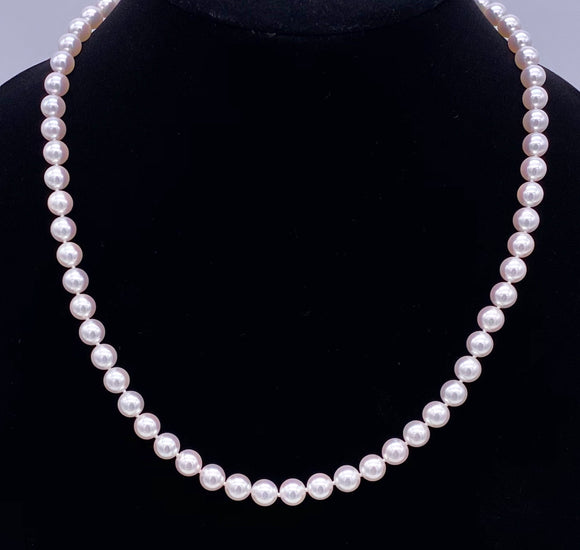 "Cultured Pearl Necklace 20"" F33375A"