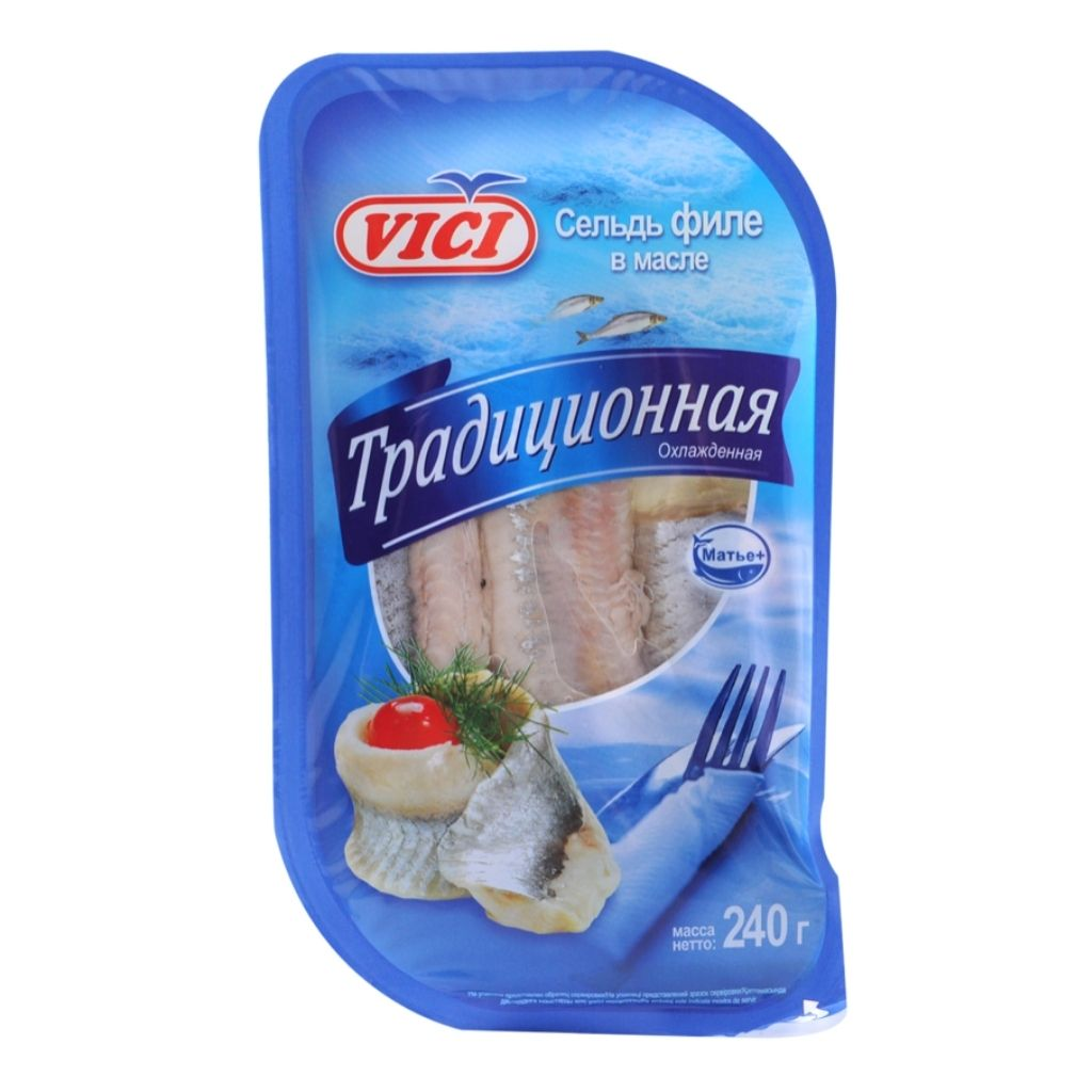 Herring Fillets In Oil <br> <br> Селёдка в масле - The Russian Deli