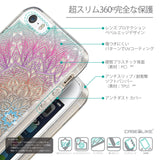 Details in Japanese - CASEiLIKE Apple iPhone 5GS back cover Mandala Art 2090