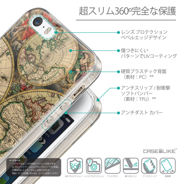 Details in Japanese - CASEiLIKE Apple iPhone 5GS back cover World Map Vintage 4607