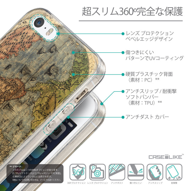 Details in Japanese - CASEiLIKE Apple iPhone 5GS back cover World Map Vintage 4608