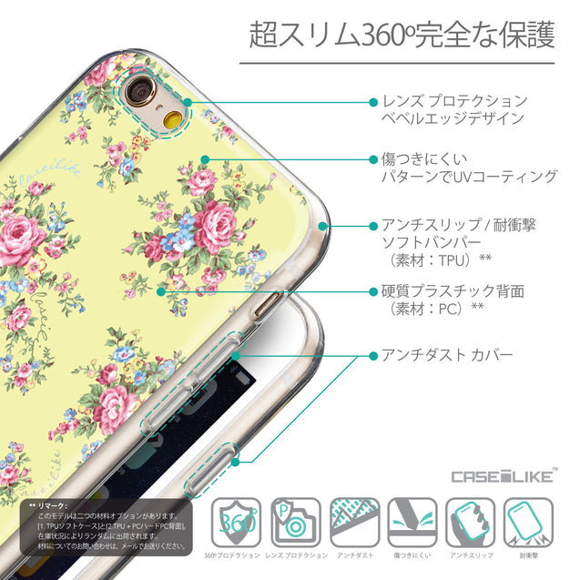 Details in Japanese - CASEiLIKE Apple iPhone 6 back cover Floral Rose Classic 2264