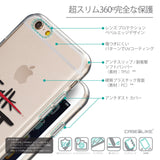 Details in Japanese - CASEiLIKE Apple iPhone 6 back cover Quote 2408