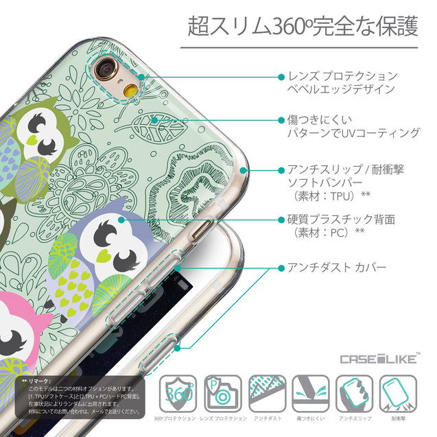 Details in Japanese - CASEiLIKE Apple iPhone 6 back cover Owl Graphic Design 3313