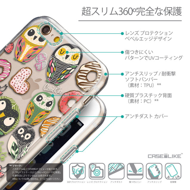 Details in Japanese - CASEiLIKE Apple iPhone 6 back cover Owl Graphic Design 3315