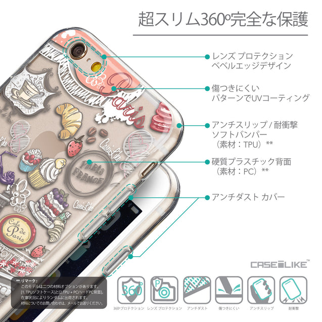 Details in Japanese - CASEiLIKE Apple iPhone 6 back cover Paris Holiday 3907