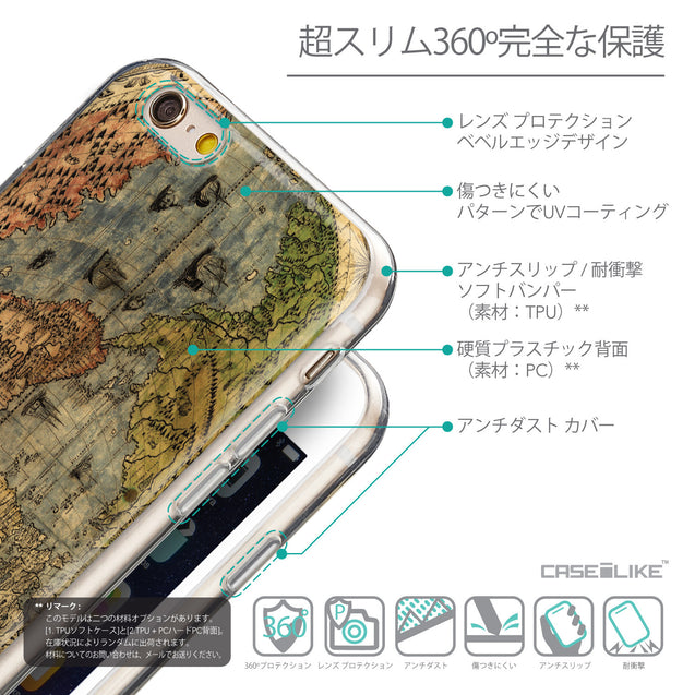 Details in Japanese - CASEiLIKE Apple iPhone 6 back cover World Map Vintage 4608