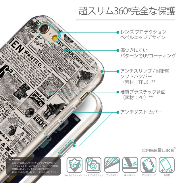 Details in Japanese - CASEiLIKE Apple iPhone 6 back cover Vintage Newspaper Advertising 4818