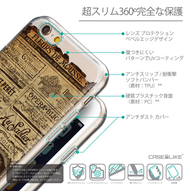 Details in Japanese - CASEiLIKE Apple iPhone 6 back cover Vintage Newspaper Advertising 4819