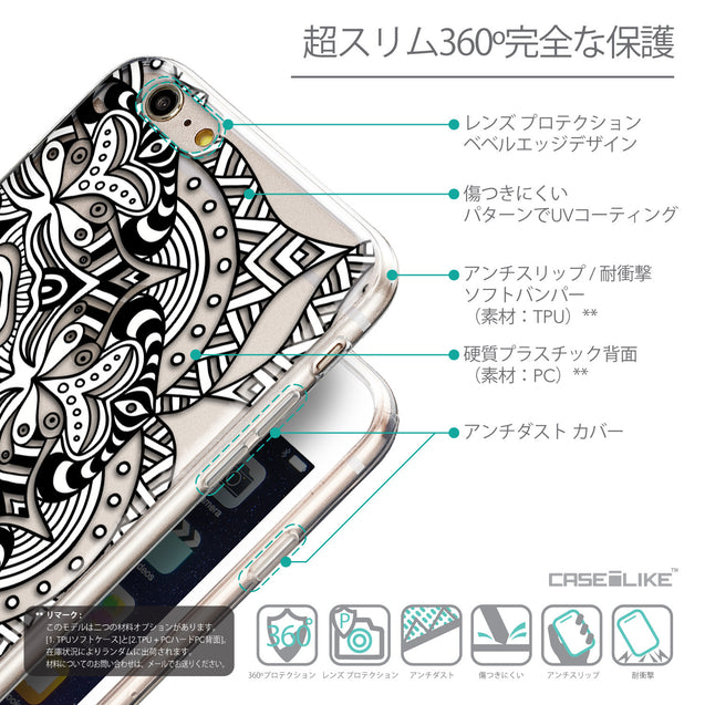 Details in Japanese - CASEiLIKE Apple iPhone 6 Plus back cover Mandala Art 2096