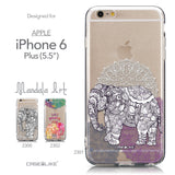 Collection - CASEiLIKE Apple iPhone 6 Plus back cover Mandala Art 2301