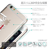 Details in Japanese - CASEiLIKE Apple iPhone 6 Plus back cover Quote 2409