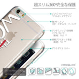 Details in Japanese - CASEiLIKE Apple iPhone 6 Plus back cover Quote 2411