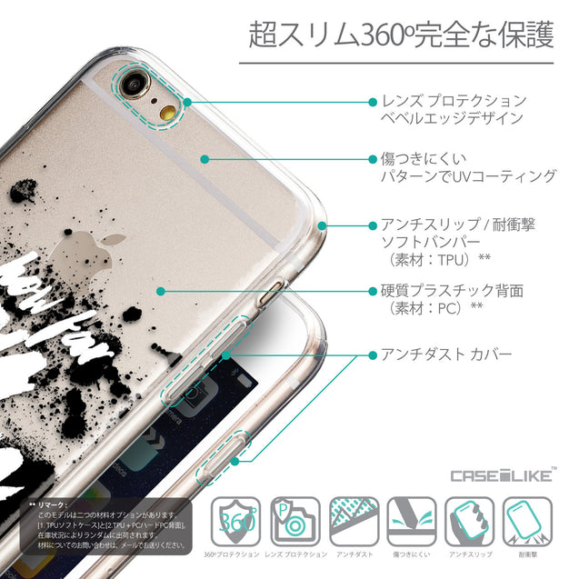 Details in Japanese - CASEiLIKE Apple iPhone 6 Plus back cover Quote 2413