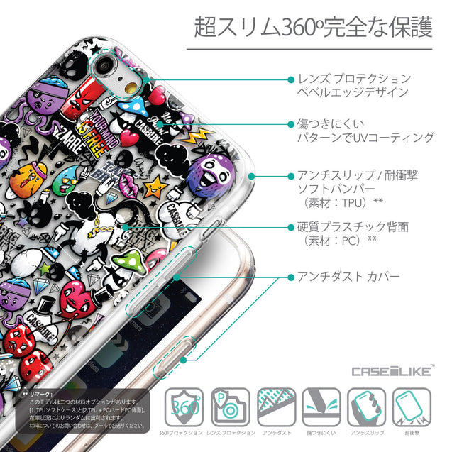 Details in Japanese - CASEiLIKE Apple iPhone 6 Plus back cover Graffiti 2703