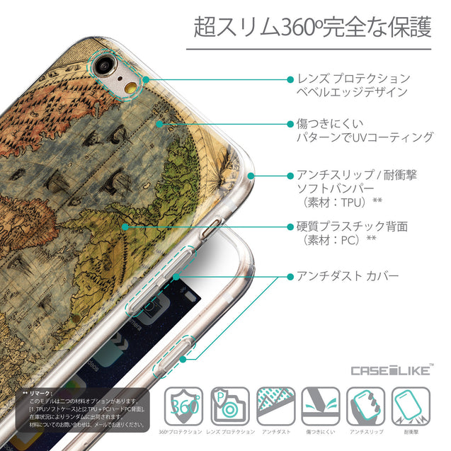 Details in Japanese - CASEiLIKE Apple iPhone 6 Plus back cover World Map Vintage 4608