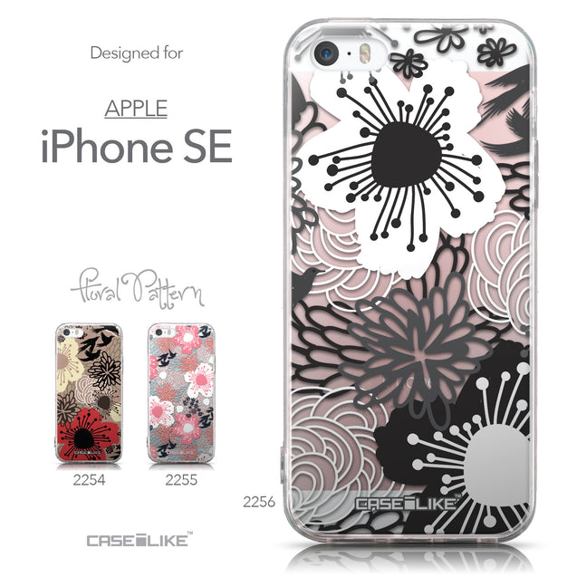 Collection - CASEiLIKE Apple iPhone SE back cover Japanese Floral 2256
